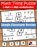 2 digit x 1 digit - Multiplication Tiling Puzzle FREE Dist