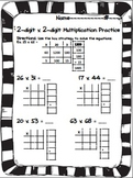 2-digit x 2-digit Multiplication Practice-Box Method (Area Model)