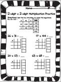 2-digit x 2-digit Multiplication Practice-Box Method (Area Model)