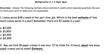 2 digit x 2 digit Multiplication Quiz