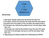 2 digit x 2 digit multiplication game for math workstations