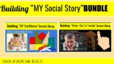 "2 in 1 ""Building My Social Story"" Bundle"