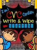2 in 1 CVC Center - Write and Wipe or Stamping Fun!