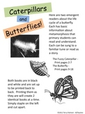 2-in-1 Caterpillars and Butterflies mini readers COMBO