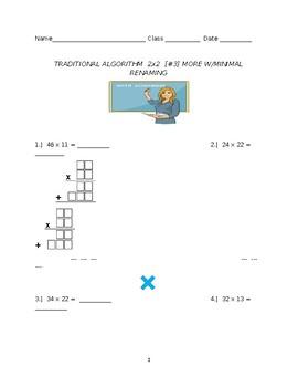 2 x 2 Digit Multiplication w/occasional Renaming Worksheet #3