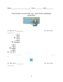 2 x 2 Digit Multiplication w/occasional Renaming Worksheet #3