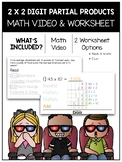 2 x 2 Digit Partial Product Multiplication Math Video and