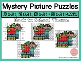 Back to School 20, 50, 100 & 120 Chart Mystery Picture Puzzles