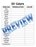 20 Colors Chart For ESL or Foreign Language Learners