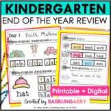 NO PREP Kindergarten Review Activities ELA & Reading | Dis