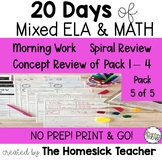 20 Days of Morning Work/Spiral Review (Pack 5 of 5) : Grade 3 Mixed ELA & Math