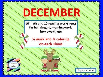 Worksheets for December