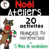 20 FRENCH Christmas Centers/ 20 Ateliers de Noël - Français et Math
