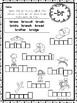 20 Letter Blends Box Writing Worksheets. Kindergarten-1st Grade ELA.
