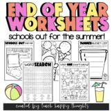 20 NO PREP End of Year   Summer Break Worksheets & Engagin