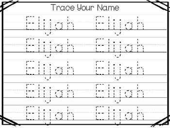 20 No Prep Elijah Name Tracing and Activities. Non-editable. Preschool-KDG Handw
