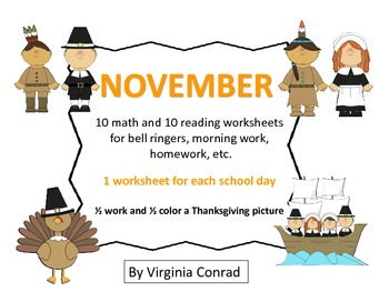 November Worksheets for Math and Reading Practice