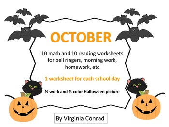 October Worksheets for Math and Reading Practice