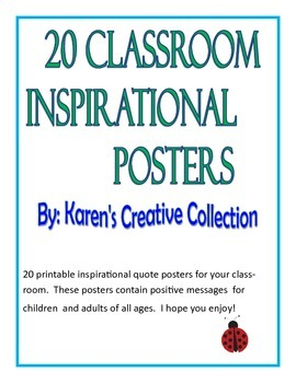 20 Printable Inspirational Posters