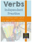 20 Rigorous Verb Task Cards for Word Work Centers or Small