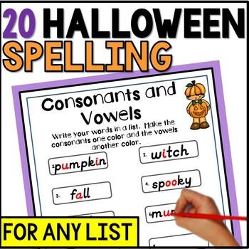 Halloween  Spelling Activities (Any Word List)