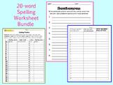 20-Word Spelling Worksheet Bundle