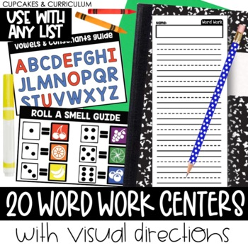 20 Word Work Centers with Visual Directions - For Any Word List