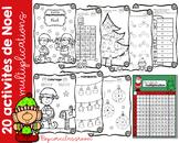 20 activités de Noël - Multiplications