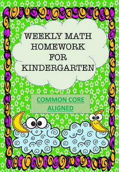 BUNDLE Entire Year - CSS ALIGNED Math Homework for Kindergarten