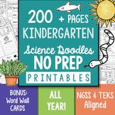 200+ Page NO PREP Science Doodles Kindergarten Printables