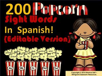 200 Popcorn Sight Words In Spanish! {Editable Version}
