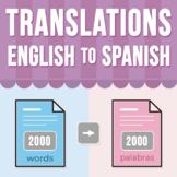 2000 Words Translations - English to Spanish