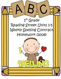2008 Reading Street 1st Grade Differentiated Spelling Homework Bundle (Editable)