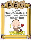 2008 Reading Street 2nd Grade Differentiated Spelling Homework Bundle (Editable)