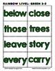 201-300 SIGHT WORD FLASH CARDS - RAINBOW LEVELS