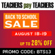 2013: Back to School 2-Day Sale Banners