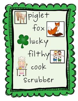 2013 Kindergarten Reading Street Amazing Words Posters