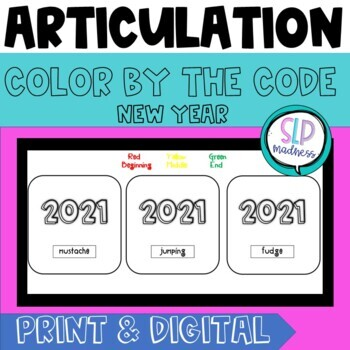 2018 Articulation Sound Discrimination Packet - New Year's