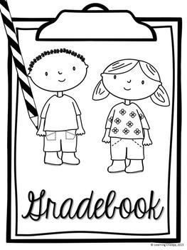 2015-2016 Ink Saver Teacher Binder {Clipboard Theme}