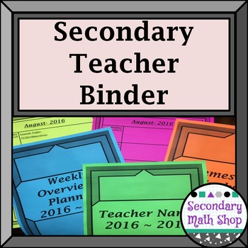 "Teacher Binder - 2016 - 17 Secondary -""Stained Glass"" Blue/Gray"