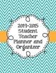 2014-2015 Chevron Student Teaching Binder *Updated*
