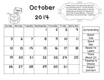 2014-2015 Clip Chart Calendar