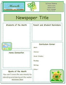 2014 March Classroom Newsletter Template