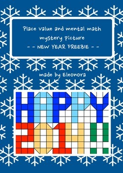 2014 New Year mystery picture and mental math practice.
