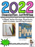 2021 New Year Resolutions Foldables and More!