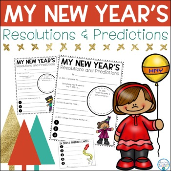 2017 Predictions and Resolutions