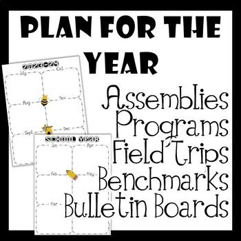 2017-18 School Year Planner Pages {FREEBIE}