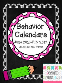2016-2017 Clip Chart Behavior Calendars