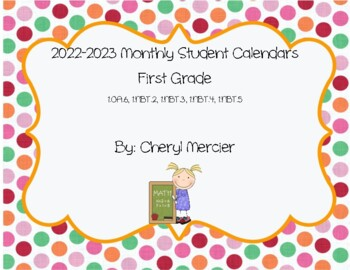 2017-2018 First Grade Monthly Calendars- Common Core