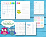 2015-2016 Homeschool Teacher Planner Calendar Editable PDF